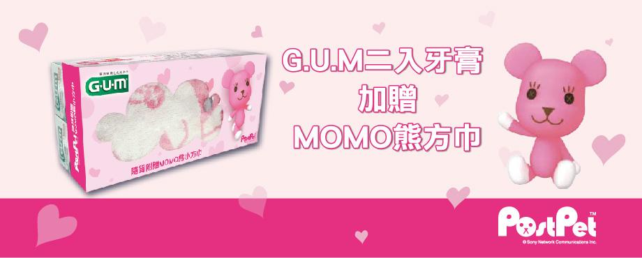 GUM MOMO熊小方巾